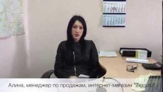 Секрет процветания бизнеса от Лантоники, отзыв №11(, 2014-03-12T10:45:40.000Z)