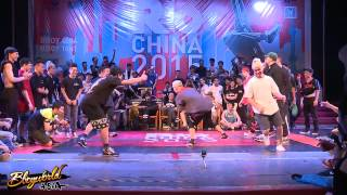 R16 2015 CHINA FINALS - TOP BBOY SETS - FIRST DAY