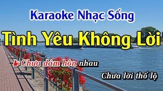 TÌNH YÊU KHÔNG LỜI KARAOKE NHẠC SỐNG BEAT 2019 ( TINH YEU KHONG LOI KARAOKE ANDY )