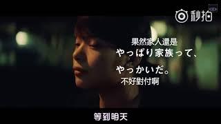 主演:(#岸井雪乃/ #岩鬆了/ #美保純/ #岡山天音/ #水野美紀/ #光石研/ ...