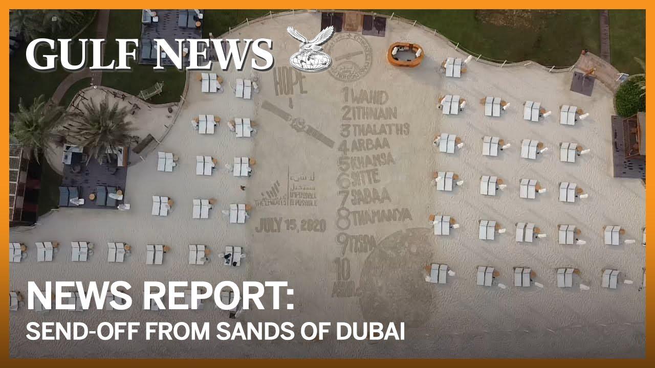 Hope Probe Mission: Sand artist creates a massive artwork on Dubai beach