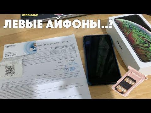BIG Geek продали ЗАЛОЧЕНЫЙ айфон. Отзыв покупателя - какие они классные...