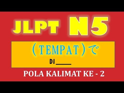 JLPT Pola Kalimat N5 Bagian 1