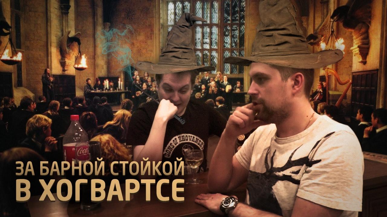 русская сучка за барной стойкой в красных