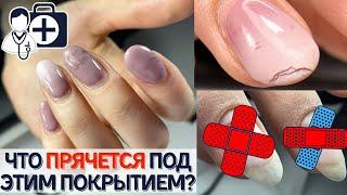 Что скрывает этот маникюр Жуткая история ногтей