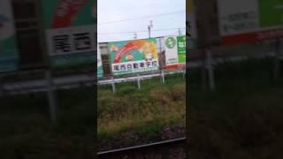 名鉄奥町駅 電車接近装置
