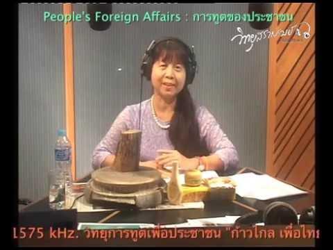 saranrom radio AM1575 kHz: เรียนภาษาเมียนมากันเถอะ [24-05-2559]