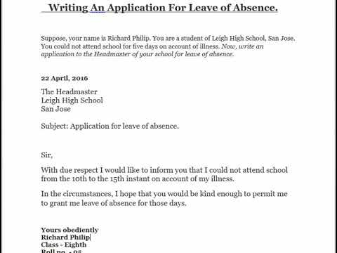 How do you write an application for a leave of absence?