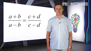 ЗНО Математика ( Алгебра ) Відношення та пропорції