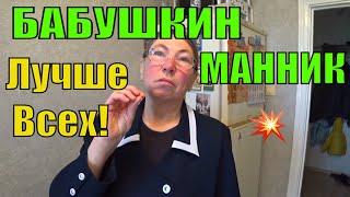 Бабушкин Манник 🥧 Рецепт Полезного и Вкусного Манника 👍