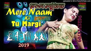 mere-naam-ki-tu-margi-panjabi-song
