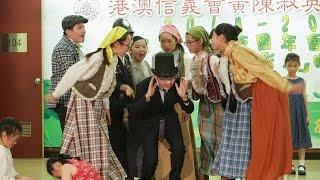 家長教師會「繽紛彩虹」晚會: English Musical