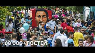"Фестиваль ""Мир Футбола-2019"", Москва и Сочи"