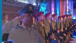 עצרת הפתיחה הממלכתית לציון יום הזיכרון לשואה ולגבורה 2017