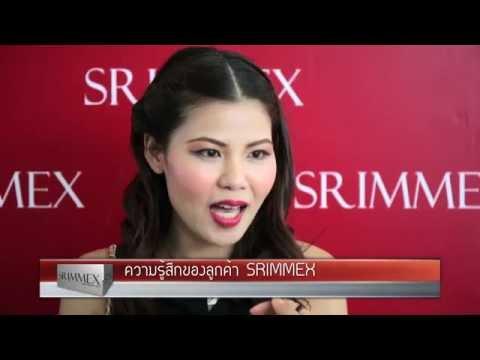 """งาน Exclusive Healthy Life by """"  SRIMMEX  """""""