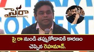 AR Rahman Clarifies Why He Quit From Sye Raa Narasimha Reddy Movie || YOYO Cine Talkies