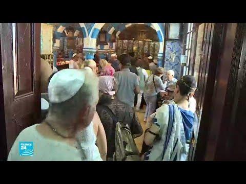 تونس.. الآلاف يشاركون في الحج اليهودي لكنيس الغريبة في جزيرة جربة