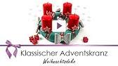 Danato Com Weihnachten.Danato Tv Spot Weihnachten Hd 2012 Youtube