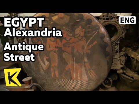 【K】Egypt Travel-Alexandria[이집트 여행-알렉산드리아]골동품 거리 풍경/Antique Market/Street/Tea