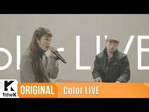 Color LIVE(컬러라이브): Jung Key(정키) _ Anymore(부담이 돼)(feat. Whee In of MAMAMOO(휘인 of 마마무))
