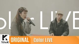 Download Lagu Color LIVE(컬러라이브): Jung Key(정키) _ Anymore(부담이 돼)(feat. Whee In of MAMAMOO(휘인 of 마마무))