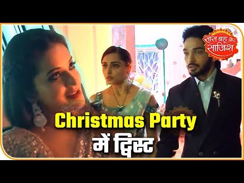 Mohana Brings Huge Twist During Christmas Party | Nazar | Saas Bahu Aur Saazish