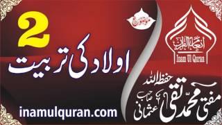 AULAD KI TARBIYAT 02by Maulana Mufti Muhammad Taqi Usmani
