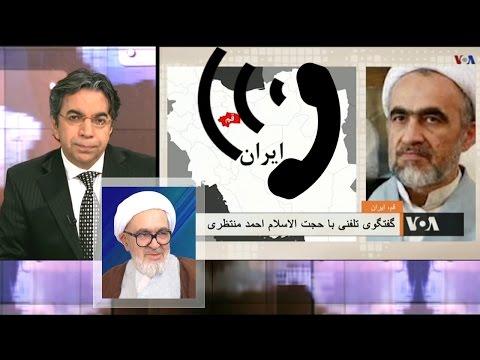 VOA Persian, صداي آمريکا ـ صفحه آخر « احمد منتظري ـ 9 دسامبر »؛