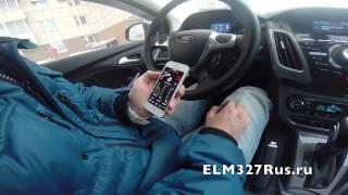 Подключение ELM327 WiFi к автомобилю Ford Focus 3 через iPhone