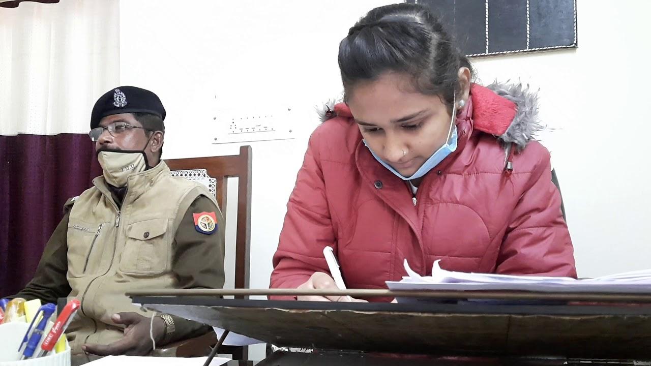 Download Mahila Shakti Mission I UP girl student Aparna Bajpai, takes charge as CO I Bighapur, Unnao