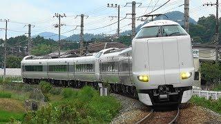 2018/07/28 【代走】9082M 特急 まいづる6号+はしだて2号 287系(FC05編成+FC04編成)