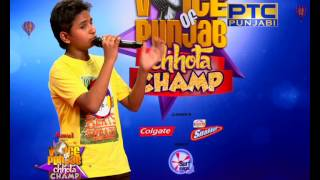 Simranjeet singh | Patiala | Voice Of Punjab Chhota Champ | Starting From 21st July