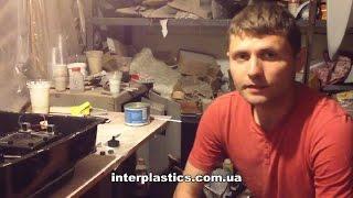 Ремонт кораблика для рыбалки Carp Academy Ч.3. - Павел Кеба - interplastics