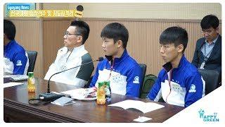 전국대회 입상선수 및 지도자격려_[2018.12.2주] 영상 썸네일