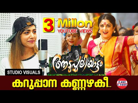 Karuppana Kannazhaki | Making Visuals |...