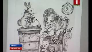 """Подведены итоги международного конкурса изобразительного искусства """"Красавік"""""""