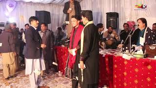 Akhoo Sakhio Shafaullah Khan Rokhri New Show Gujjar Khan 2018