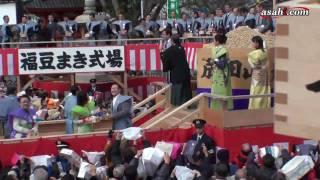 アサヒ・コム動画 http://www.asahi.com/video/ 「お不動さまのいる境内...