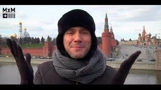 Madrileños por el Mundo: Moscú (2014)