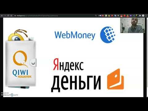 Webmoney Vs Яндекс.деньги Vs Qiwi; Пятёрочка Vs Перекрёсток / БАТЛ
