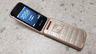 ОНЛАЙН ТРЕЙД.РУ Мобильный телефон Philips Xenium E255 Black