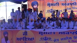(Part 2) INSAAF RALLY 28 Sept 2013 Tarntaran SIMRANJEET SINGH MANN