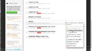 Урок №5.2 Создание анкеты и Установка в ИнВеб
