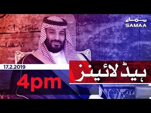 Samaa Headlines - 4PM - 17 February 2019