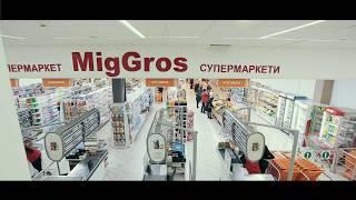 """Первый супермаркет сети """"МигГрос"""""""