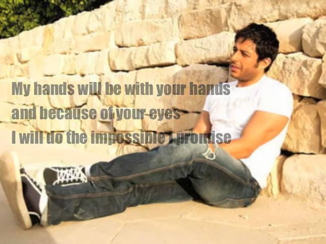 Mohamed Hamaki-Eidy Fe Eidek 2011(English Subtitles) محمد حماقى - ايدى فى ايديك