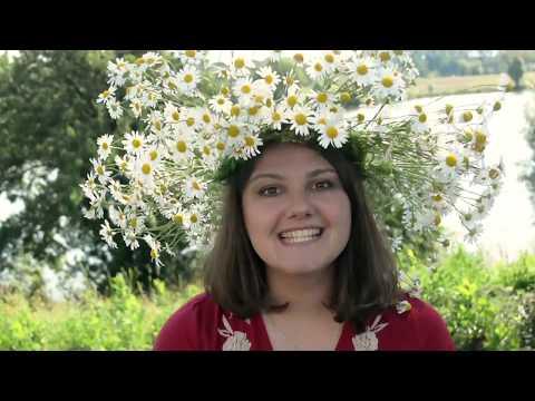 Артель Роса - Ромашка (музыкальное видео)