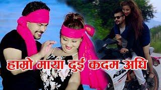 New Nepali superhit Dohori Song 2074 / 2017 | इतिहासको पानामा | By Ashok Kunwar & Sita K.c