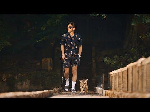 Ben Fero - Demet Akalın [Official Video] (Parodi)