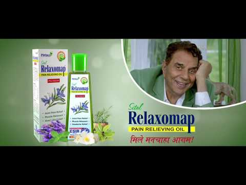 Latest Adfilm of PAMV | Relaxomap Pain Relieving Oil | Dharmendra ji